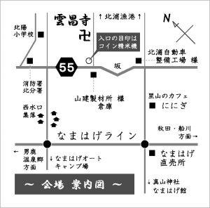 雲昌寺マップ